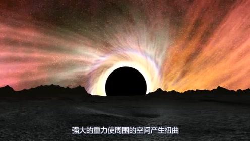 黑洞的形成全过程,为何质量与引力是如此之大?