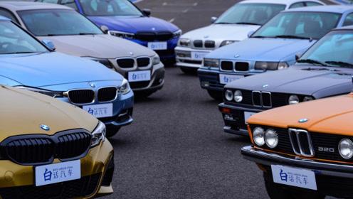 《白话汽车》BMW 3系历代车特辑,6月20日即将播出!
