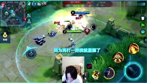 张大仙为了跟妹子玩坑蒙拐骗啥都干!猴子:我看你是想跟妹子玩吧