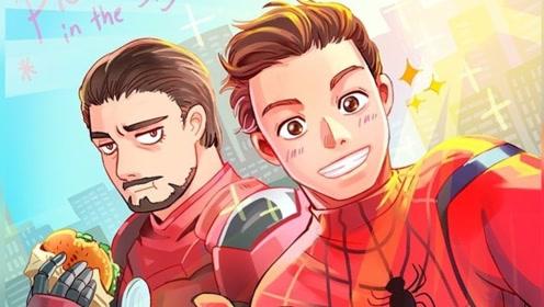 蜘蛛侠和钢铁侠,好丽友啊,羡煞旁人呀