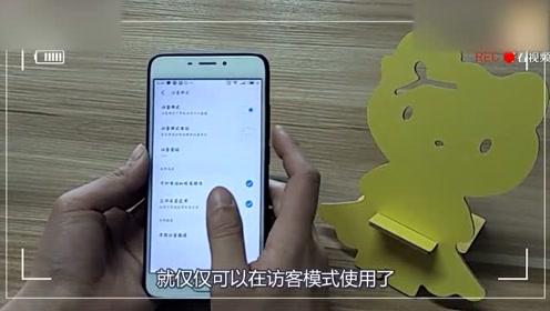 魅族手机的这个设置太独特了,可以设置两个密码,进入了两个模式