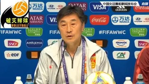 贾秀全:西班牙传控实力强于中国 要用自己的方式赢得比赛