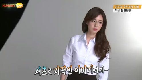 韩国台球女神韩周熙旗袍照,身材高挑美腿性感,翻版宋慧乔!
