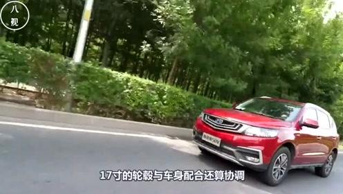 吉利性价比最高SUV,颜值不输哈弗H6,油耗5.9,不足十万