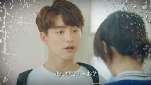 《流淌的美好时光》首曝预告 郑爽马天宇青梅竹马之恋