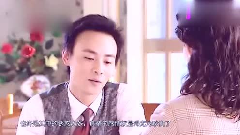 婆婆凶蔡少芬:我儿子不是倒贴你的!当时张晋的反应,真是尴尬了