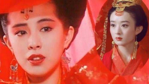同是古装新娘掀盖头:王祖贤绝美,赵丽颖懵懂,她最惊艳