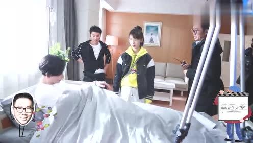 《幕后之王》花絮,淳于乔生病躺病床,布小谷热情来探望!