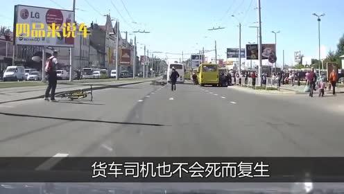 大货车准备通过路口,不料遭遇女司机突然停下,监控拍下揪心画面