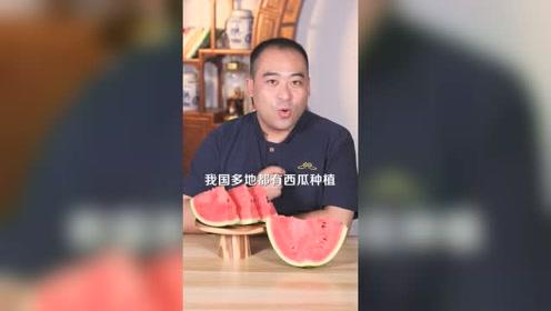 西瓜的食用禁忌