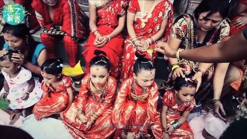 """尼泊尔""""活女神""""四岁开始接受朝拜,流血就会被废,退位生活凄凉"""
