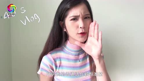 她,小时候在台湾曾被霸凌,十年后在大陆有了这些变化