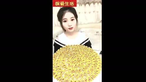 大眼美女吃金元宝 吃的津津有味 馋死我了!