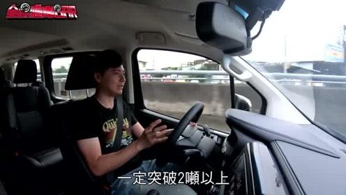 小哥试驾丰田Granvia,直言动力输出充沛,乘坐非常舒适!