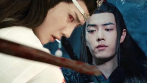 《陈情令》魏无羡夷陵老祖身份揭露,被仙家百门屠杀,蓝湛杀黑化
