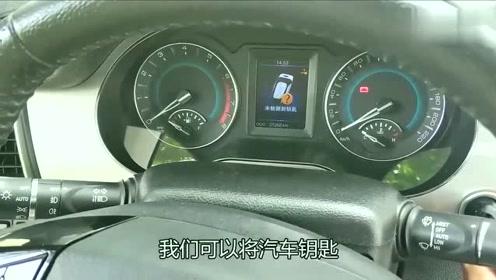 汽车视频,跑高速路之前一定要检查它,没有工具检查也可以靠自己