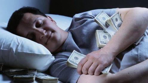 """月薪过万的""""试睡员"""",是不是只负责睡觉就行了?真相没那么简单"""