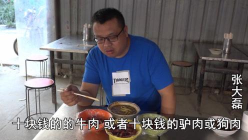 河南农村特色早餐,身为河南人居然没有见过,吃一顿得花好几十