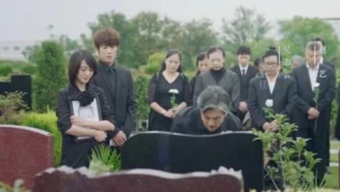 流淌的美好时光:林凤华意外去世,看着妈留下的保险单,易遥大哭