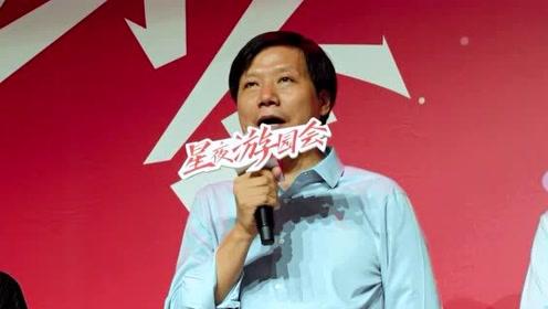 """小米喜提34万平米北京新园区,""""星夜游园会""""带你逛一逛"""