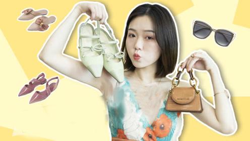 小CK鞋子包包开箱!5套夏日裙装穿搭分享!