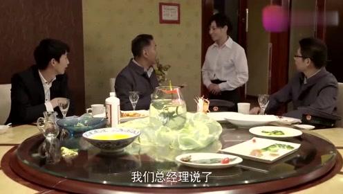 几人饭店吃饭,点了几千块的饭菜,结账时服务员只收50!