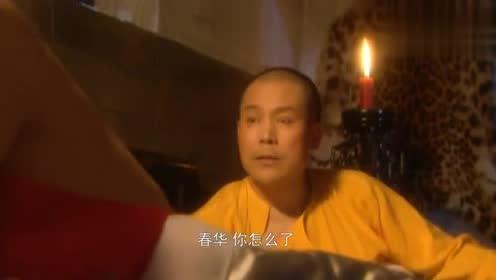 雍正王朝:老子的女人都敢抢 太子胤礽真是太猴急了