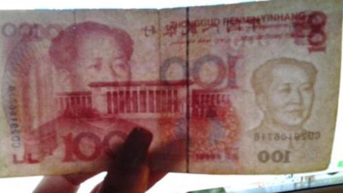 """罕见百元人民币,带这两个""""字母""""定不要花,一张价值1000元"""