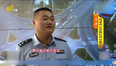男子车辆莫名被砸 小偷专偷身份证?