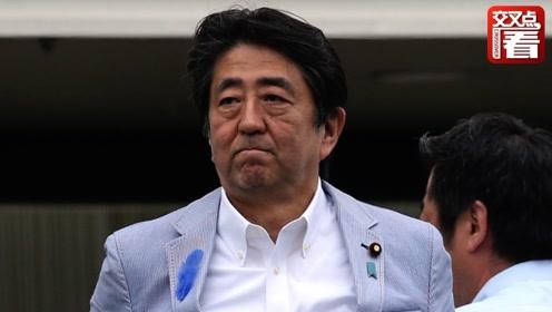 """尴尬!安倍晋三上街拉选票 日本听众大喊""""滚回去"""""""