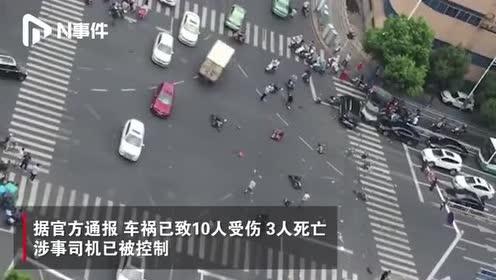 监拍江苏常州一奔驰车失控现场:突然撞向栅栏,肇事者已被控制