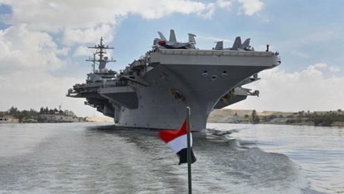 美海军航母水兵落海失踪,多国军舰在阿拉伯海展开联合搜救