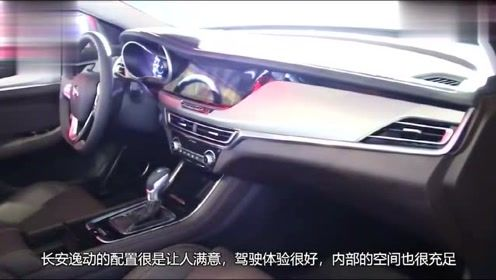 10万就能开回家的家用轿车,舒适度极高,内部设计彰显高级