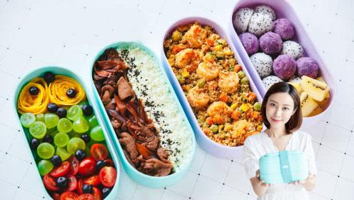 低脂低卡假米便当,减肥瘦身不饿肚子,夏天吃成万人迷