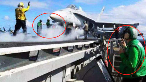 """航母甲板上的小绿人,被称为""""死神常客"""",其身价比飞行员还高"""