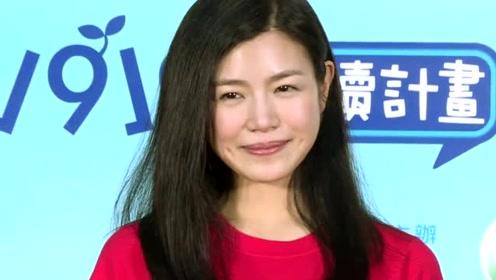 陈妍希谈离婚传言,称子虚乌有,跟老公将准备二胎