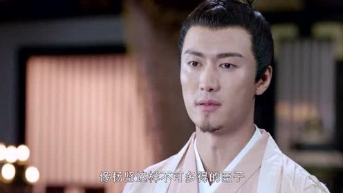 皇后竟问宇文邕,为何不准杨坚他们回长安,是因为忘不了伽罗吗