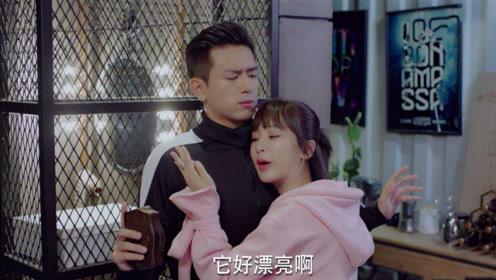 亲爱的热爱的:李现俱乐部破产,杨紫泪崩抱住:别走,这是我的卡