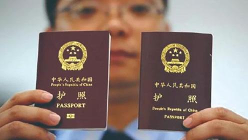 正式通知!放弃中国国籍的明星,禁止恢复国籍,再次使用中国护照
