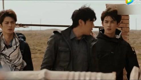 沙海:秦昊带吴磊探险居然一进门就看到有人上吊,太意外了