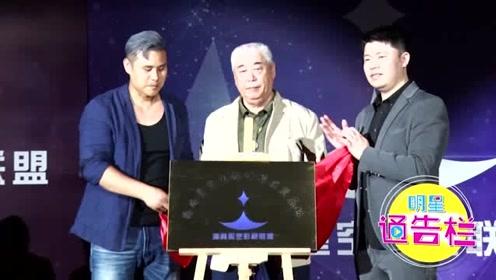 海尚星空影视联盟成立  崛起上海影视发展