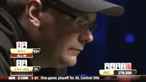 德州扑克:全下!就是不惯你,看谁最后碰到钢板上