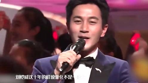 全面揭开刘恺威的整容面纱 五官全整简直大换脸