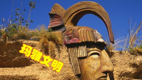 玛雅文明数学和天文的水平真高!其计算的太阳年误差极小