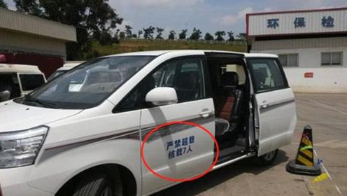 6座车和7座车的年检有什么区别?网友:看完瞬间不想买七座车了