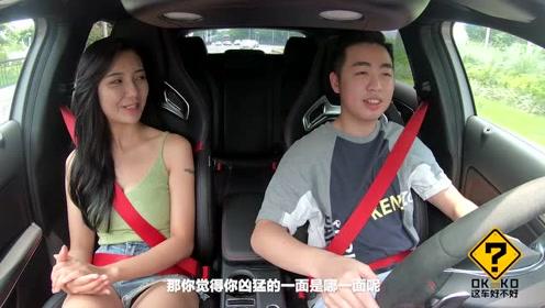 """富二代向妹子展示AMG车主的""""凶猛的一面"""""""