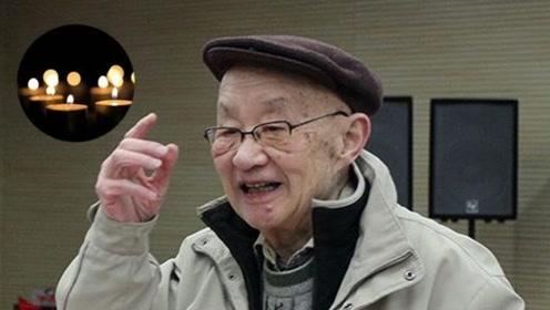 倡导恢复高考第一人 查全性院士因病辞世 享年94岁