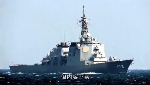 美国要在日韩矛盾中提供帮助?日本回应:报道不实