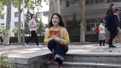 青春为祖国歌唱,2019年高校网络拉歌,山东大学倾情唱响