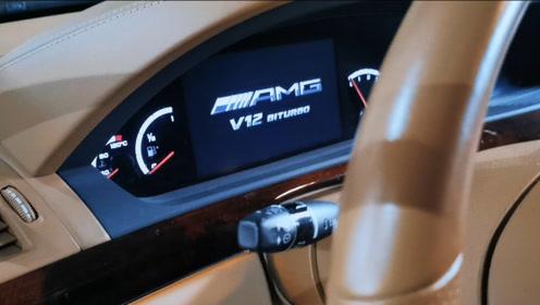 300万的奔驰S65AMG告诉你没有花钱的不是。